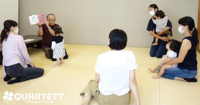 カルテット幼児教室_絵本