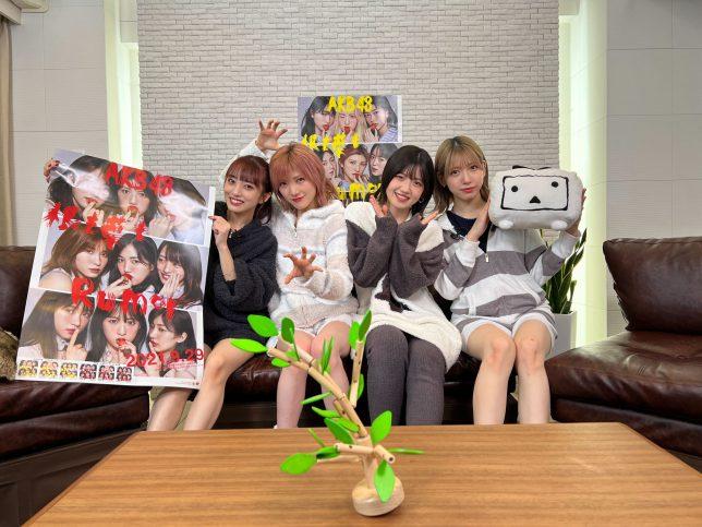 AKB48アルボスゆらゆらツリー